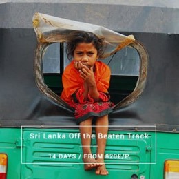 Travel Sri Lanka : Off the Beaten Track